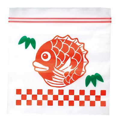 「ささやかですが」めで鯛ジッパーバッグ(8枚入)