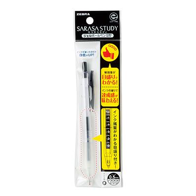 ゼブラ/サラサスタディ ジェルボールペン0.5mm