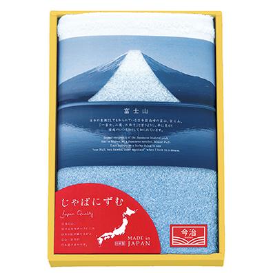 じゃぱにずむ富士山/今治産フェイスタオル