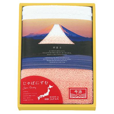 じゃぱにずむ富士山/今治産ハンドタオル