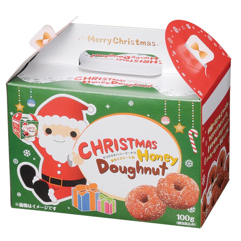 【完売終了】 クリスマス ハニードーナツ100g