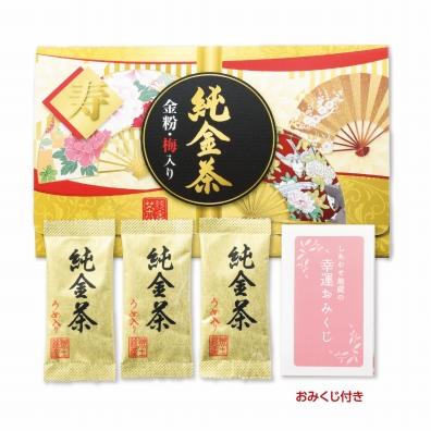 梅入り純金茶3包(おみくじ付)