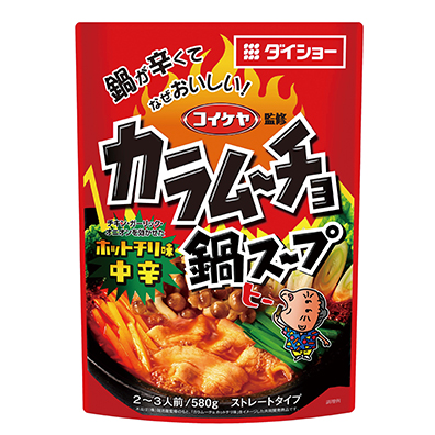 コイケヤ監修 カラムーチョ鍋スープ中辛580g