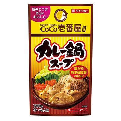 CoCo壱番屋監修 カレー鍋スープ750ml