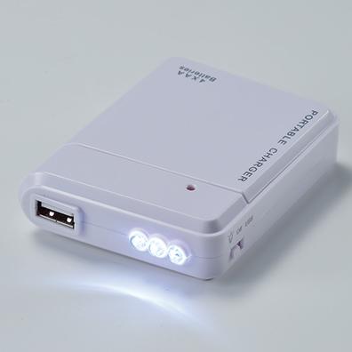 乾電池式モバイル充電器