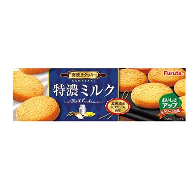 フルタクッキー