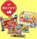 たのしく遊べる お菓子BOX7点セット