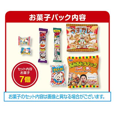 七福(しちふく)ろ お菓子ボックス