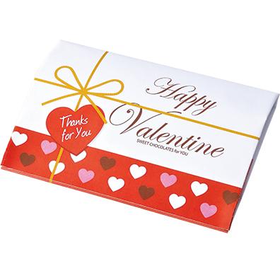 バレンタインギフト(チョコレート5粒入)