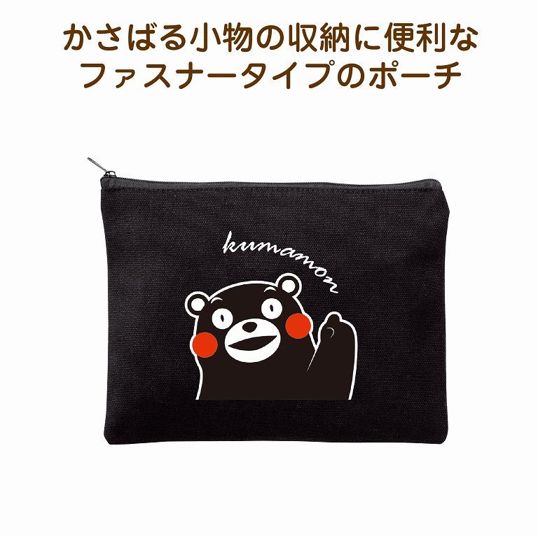 キャンバスA6ポーチ(くまモンVer)