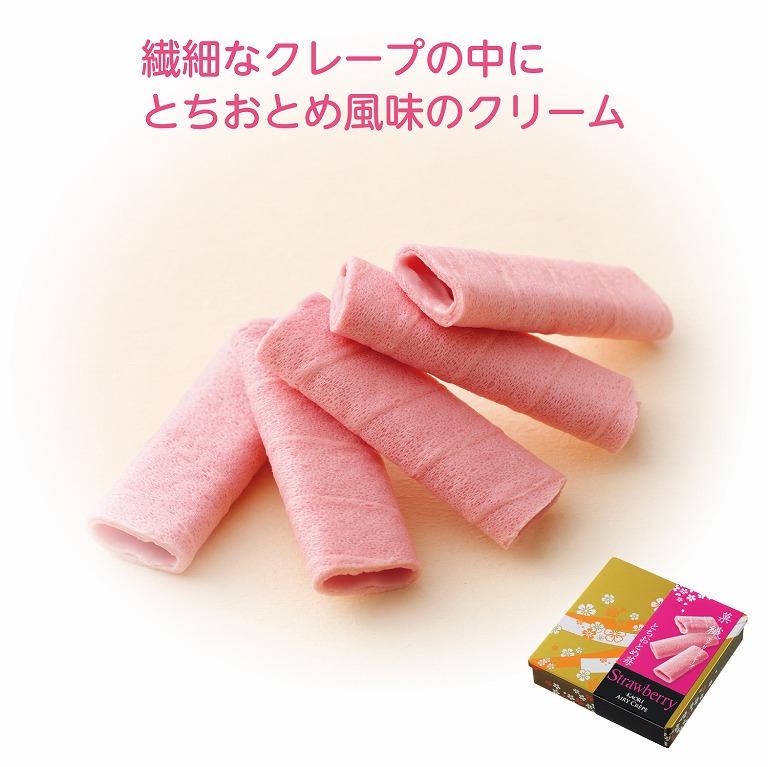 菓織エアリークレープ とちおとめ苺