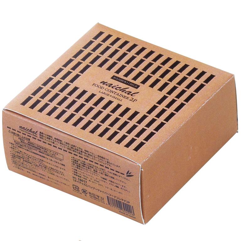 ネイチャル/バンブーファイバーシリーズ 保存容器大小2個セット