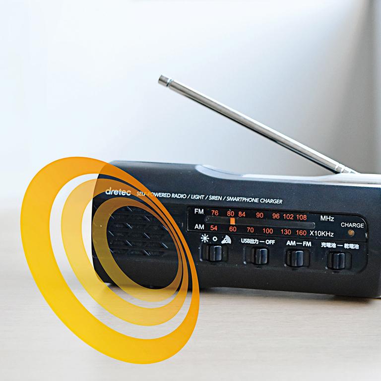 ダイナモマルチ充電ラジオライト