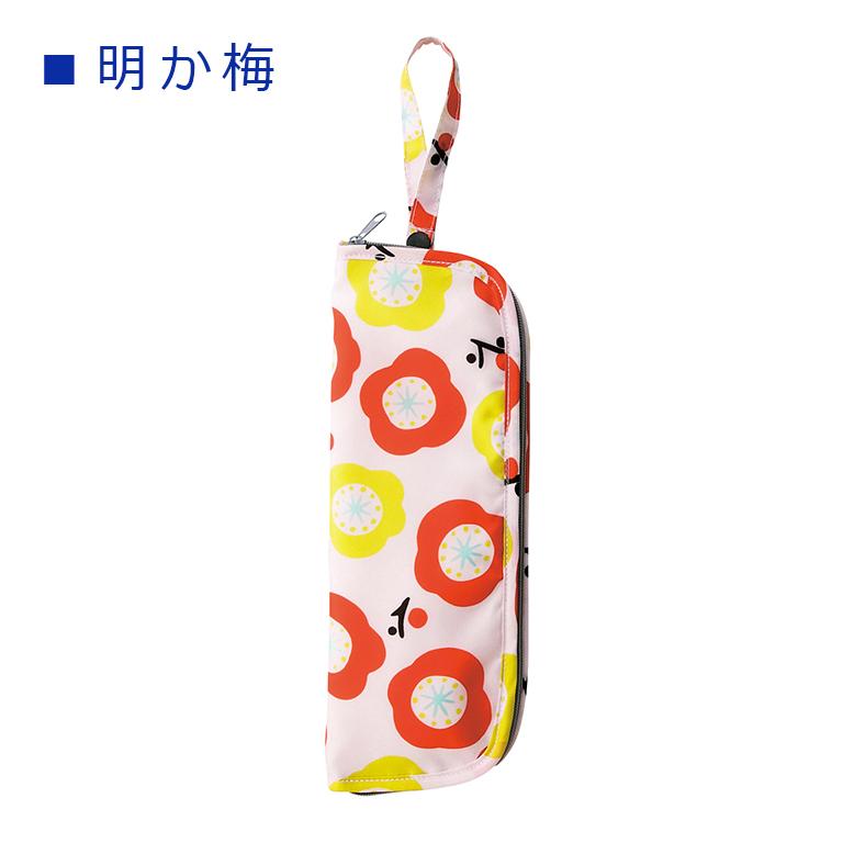京都くろちく・ぽーたぶるまるち傘けーす