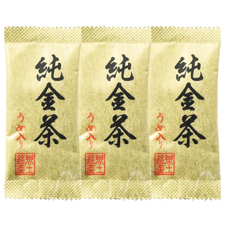 祝元号 梅入り純金茶3包