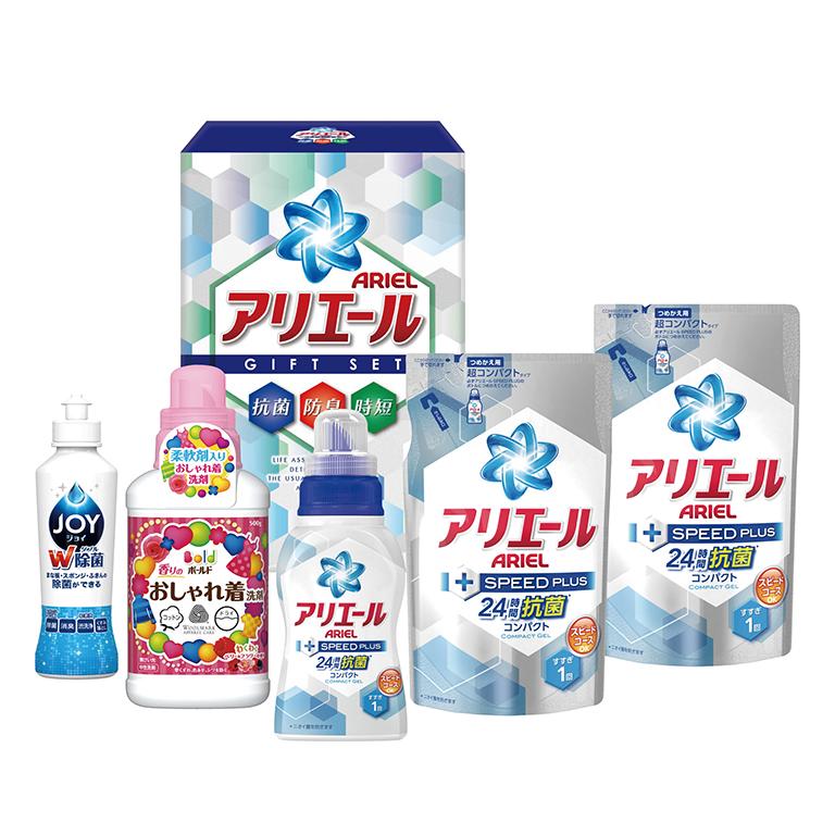 アリエールスピードプラス洗剤ギフト5点セット