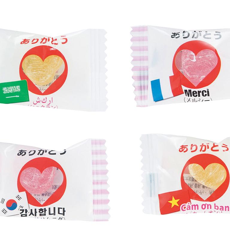 世界の国旗キャンディすくいどり100人用
