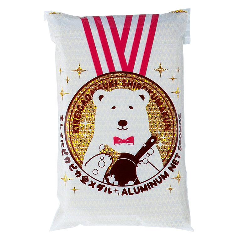 きれいにピカピカ金メダル/アルミネットスポンジ