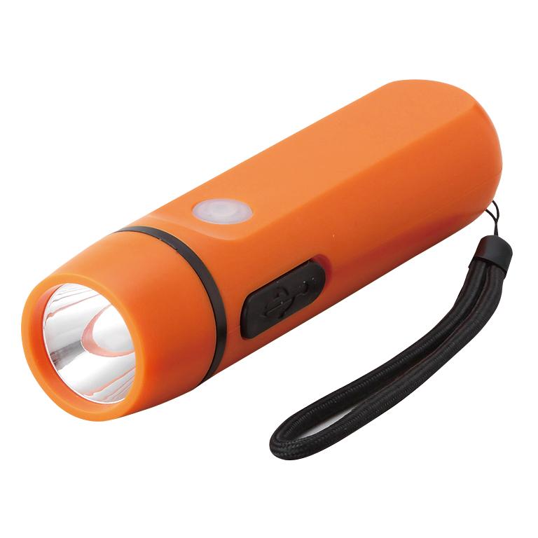 ダイナモ式 モバイル充電ライト