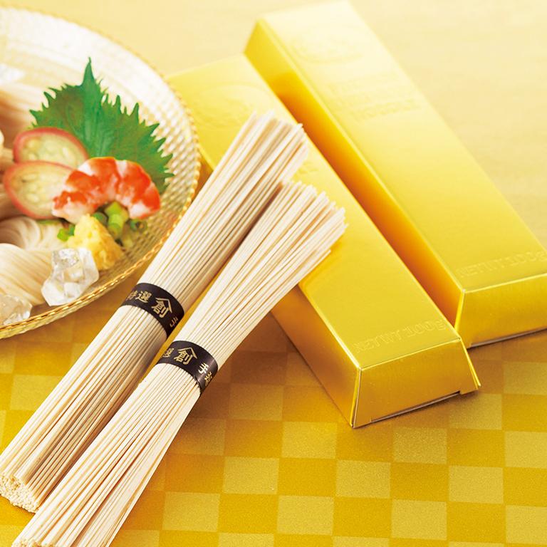 プレミアム金ごま島原手延素麺