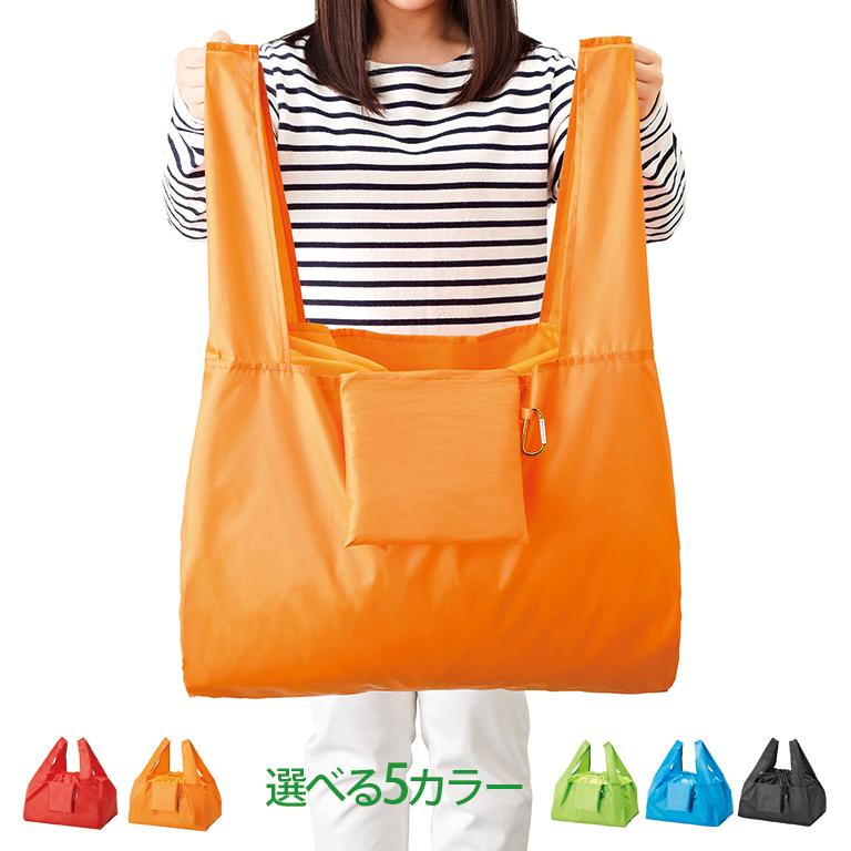 セルトナ・巾着ショッピングポータブルエコバッグ(カラビナ付き)