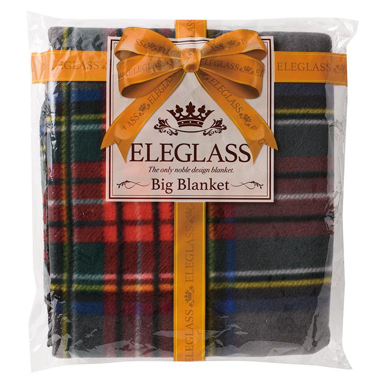 エレグラス BIGブランケット