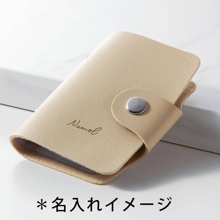 サティーナ/カードケース