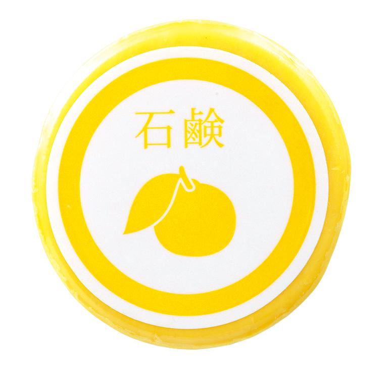 柚子日和バスタイム3点セット