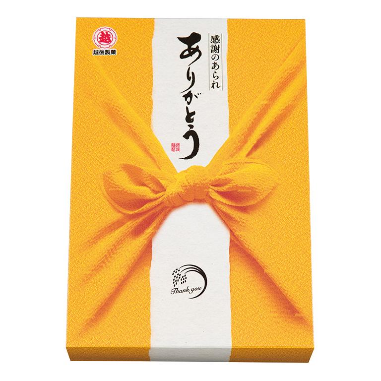 越後製菓 感謝のあられ〜ありがとう〜40g(黄色)