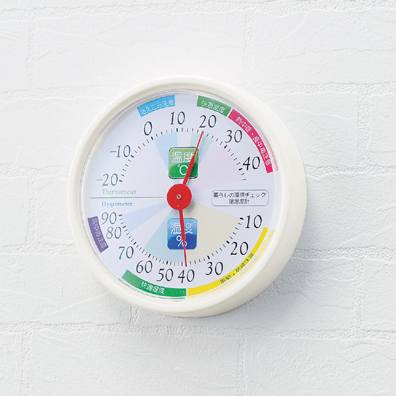 暮らしの環境チェック温湿度計<包装済>