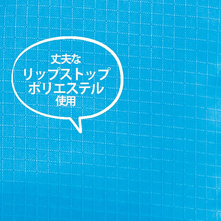 セルトナ・コンパクトキャリーセットバッグ(カラビナ付)
