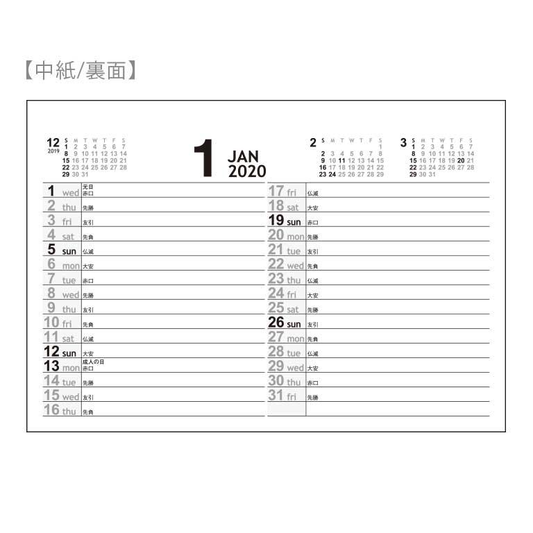 【完売終了】 カレンダー2020エコブラウン(大)