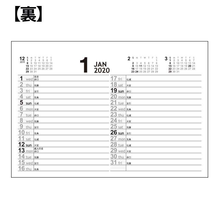 【完売終了】 卓上カレンダー2020(レギュラー)名入れ代・版代込み!