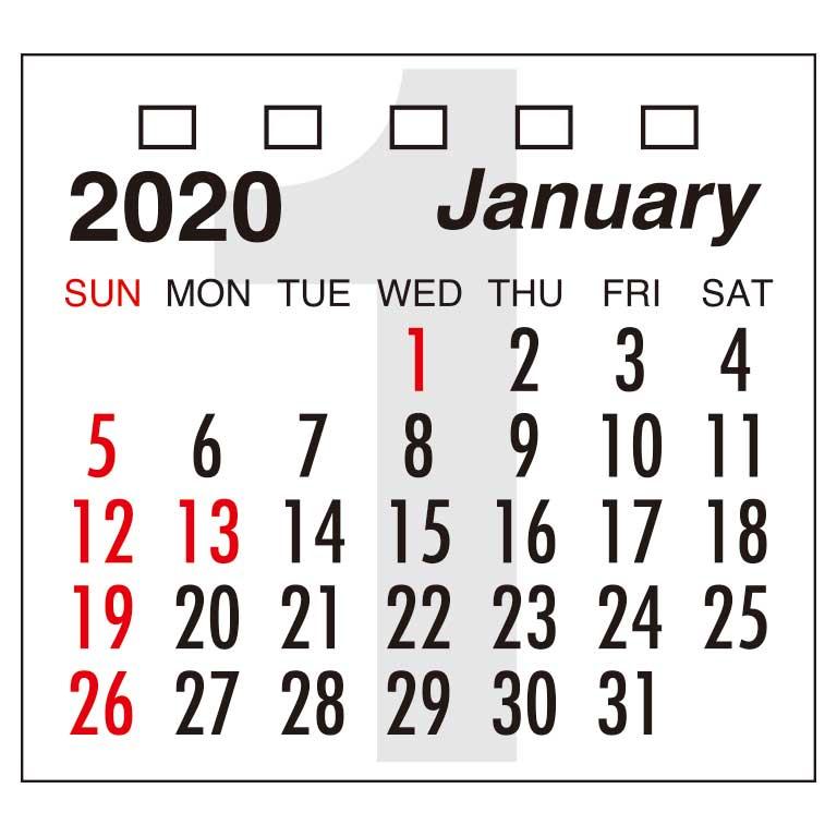 カレンダー2020ミニミニ卓上カレンダー