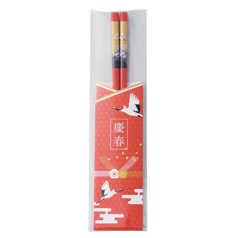 若狭 御箸(金鶴)