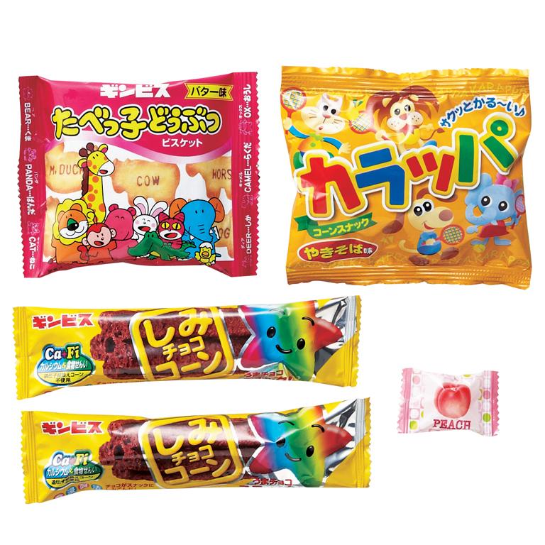 クリスマスお菓子ボックス(5個入り)