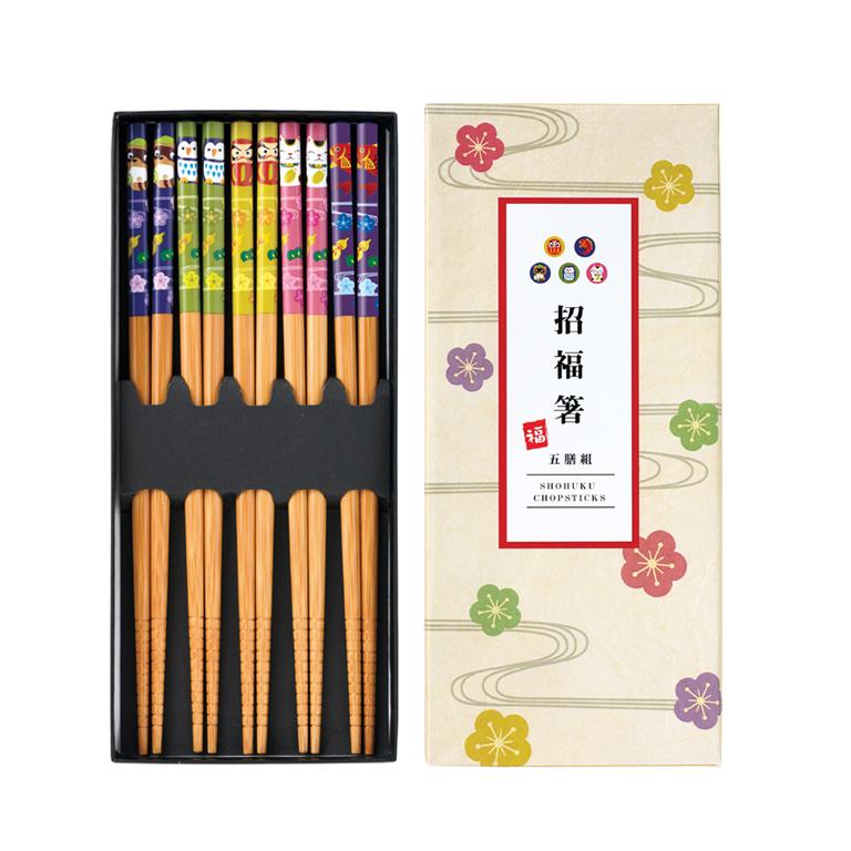 招福箸 5膳セット