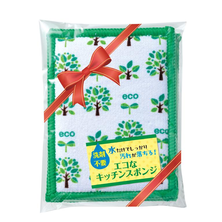 エコなキッチンスポンジ(3枚組)