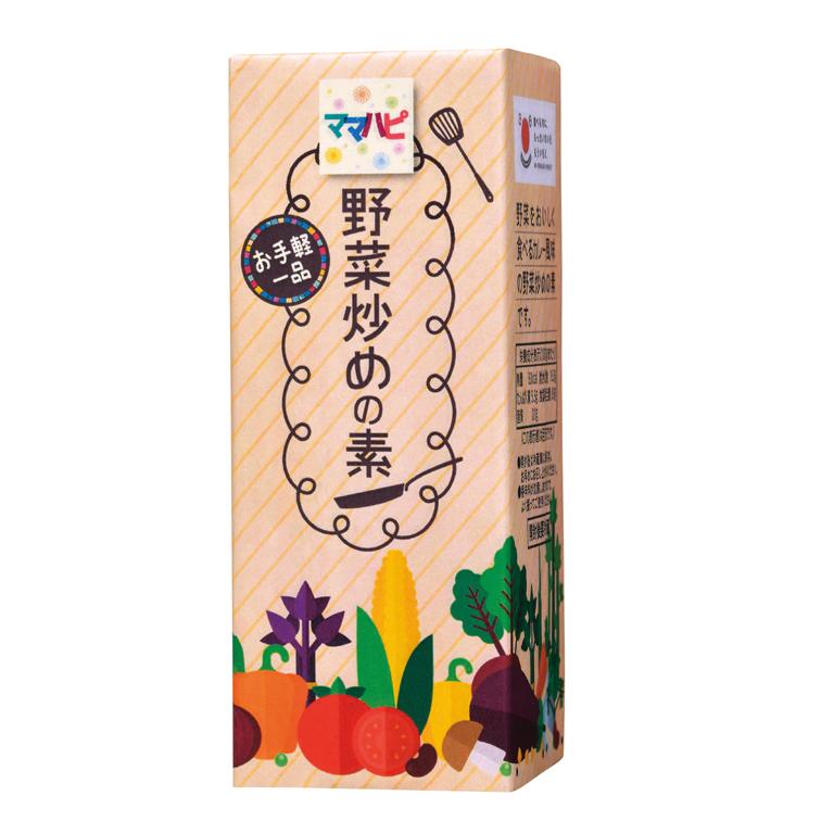 ママハピ お手軽一品 野菜炒めの素(カレー風味)