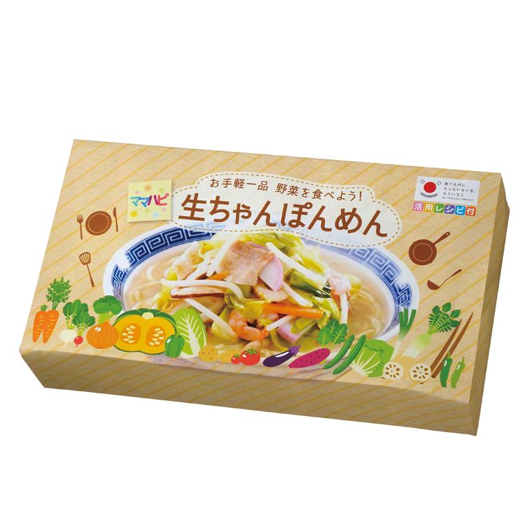 ママハピ お手軽一品 野菜を食べよう!生ちゃんぽんめん