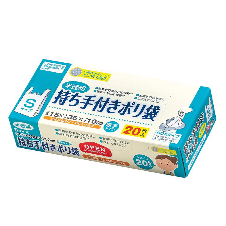 福袋 キッチン便利グッズ3点セット