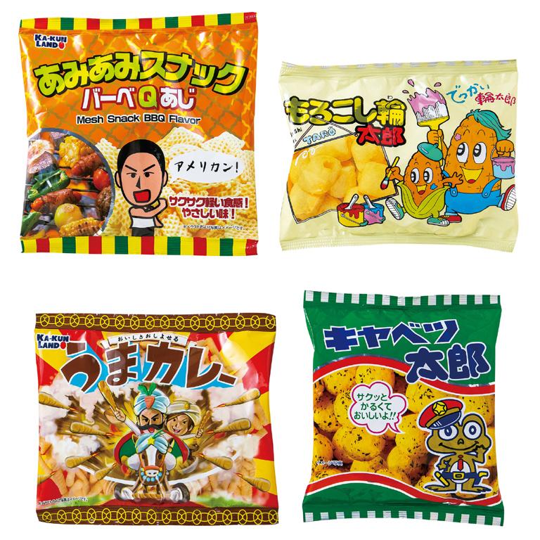 福袋お菓子7点セット