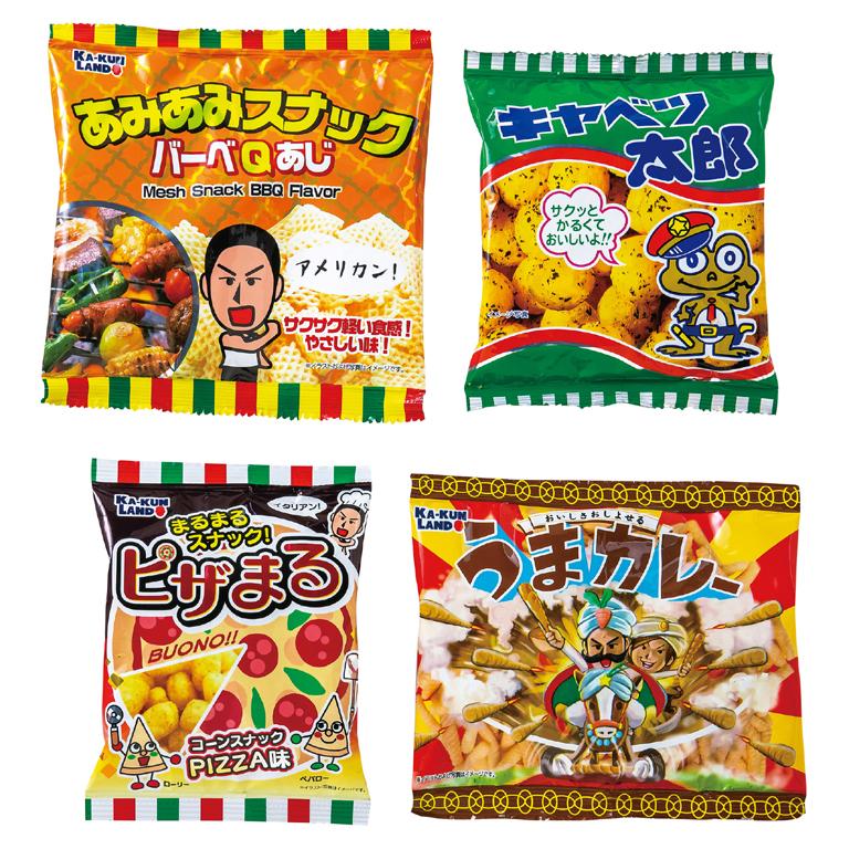 福袋お菓子10点セット