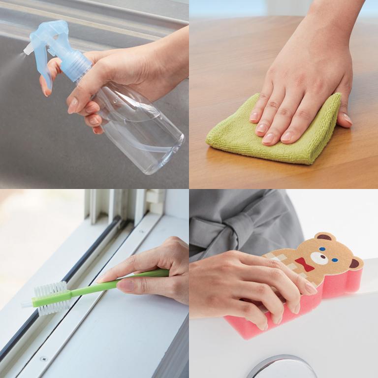 くらし快適 掃除に便利な5点セット