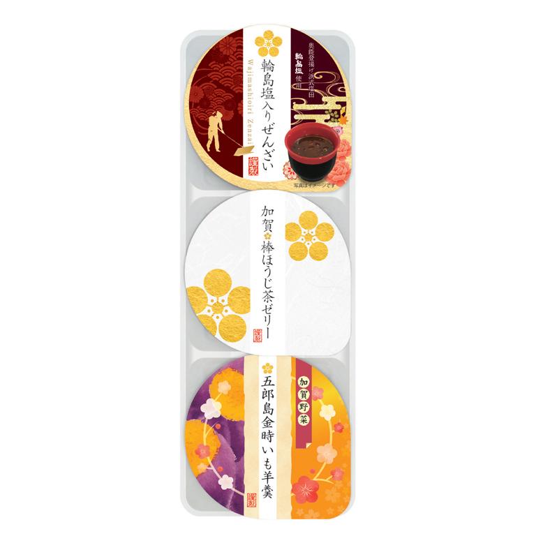 金澤甘味三味3種セット