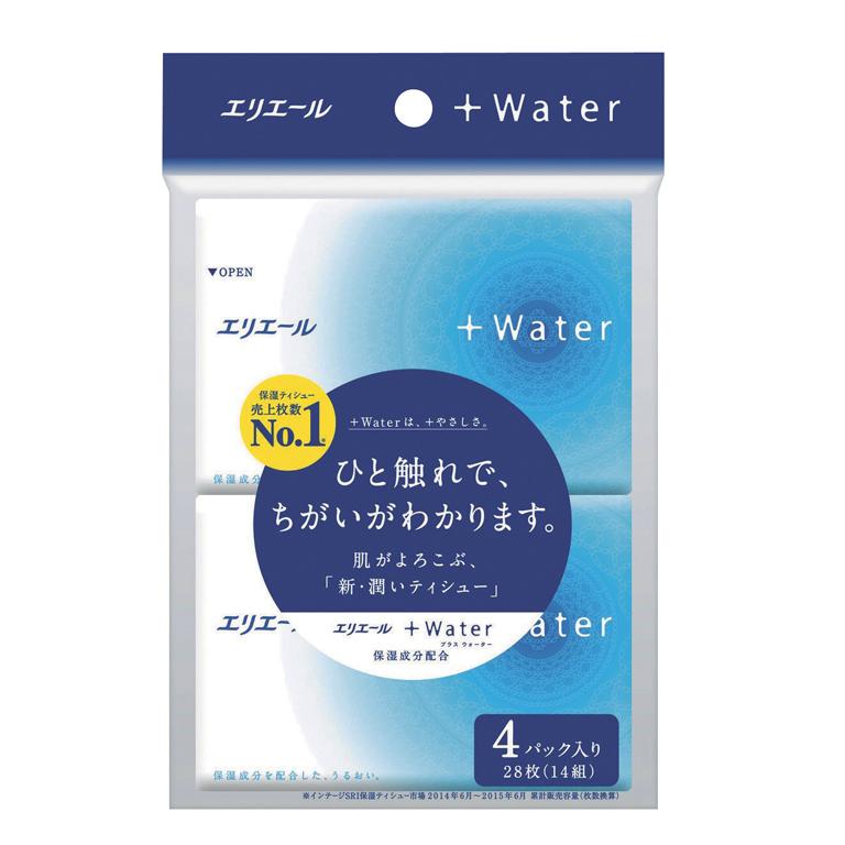 エリエール+Waterポケットティシュー14W4個組