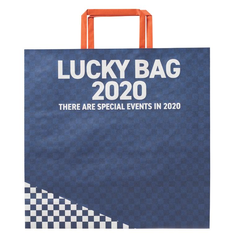 2020市松福袋 手提げ中