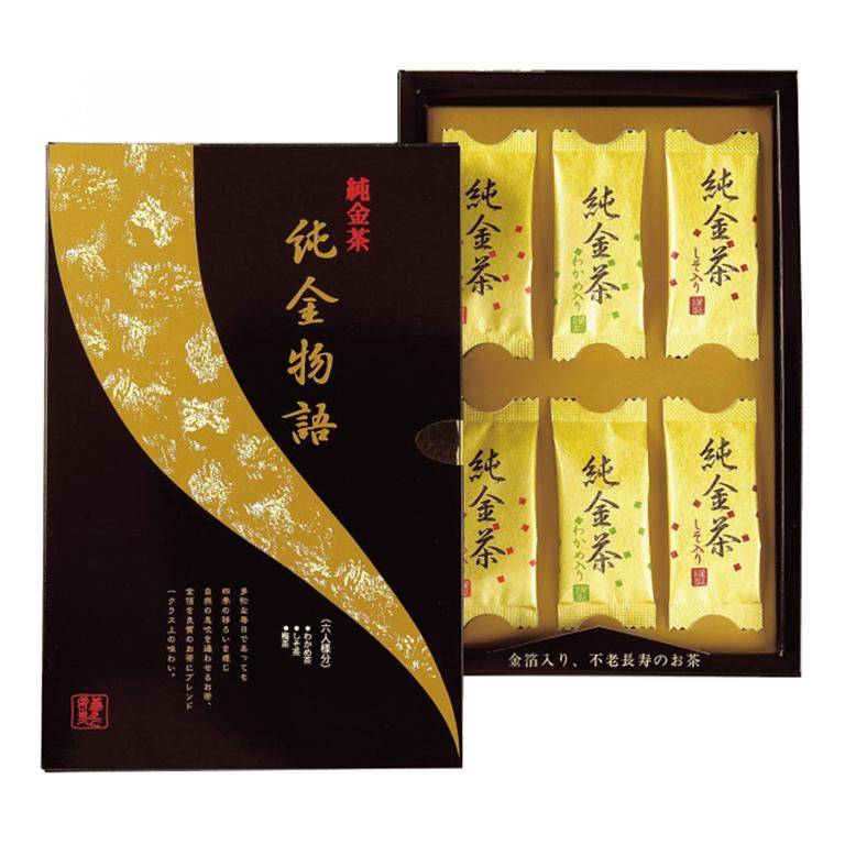 純金物語6袋