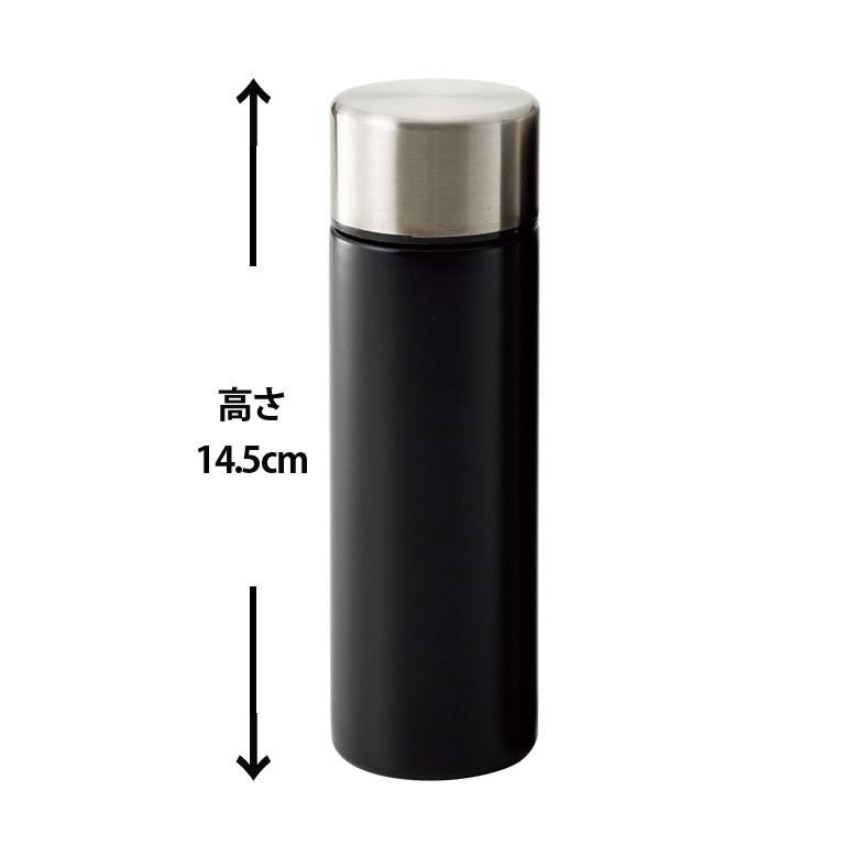 MIPステンレスミニボトル 135ml
