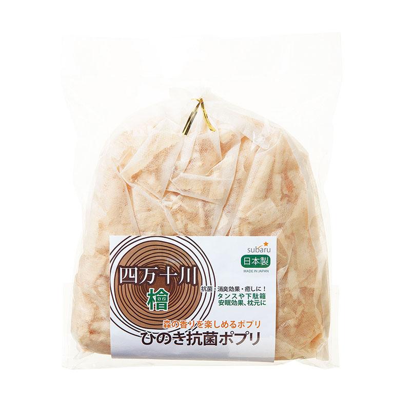 四万十川檜 抗菌ポプリ